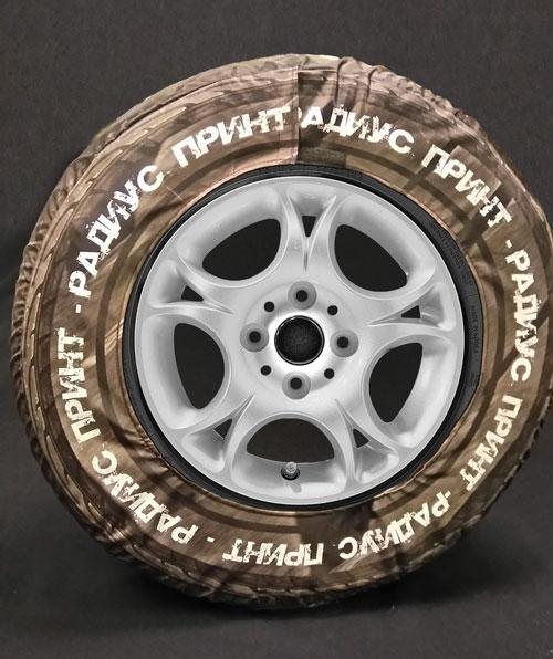 Варианты размеров чехлов для хранения колёс диаметр 16