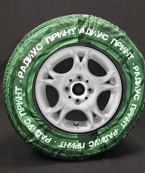 Варианты размеров чехлов для хранения колёс диаметр 19