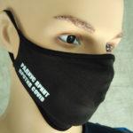 Маска защитная многоразовая для лица с логотипом